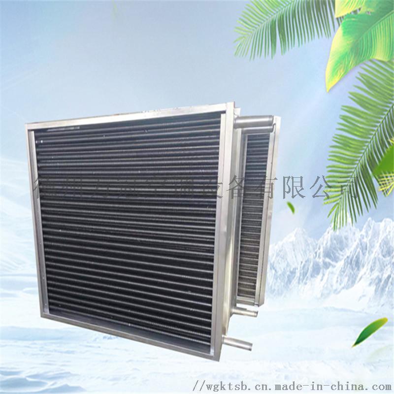 烘干房用蒸汽加热器_蒸汽翅片管散热器
