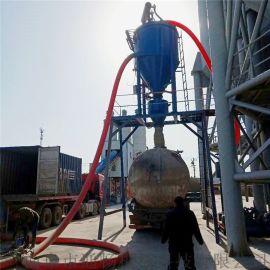 风压式吸料装车输送机散灰干粉自动抽送设备