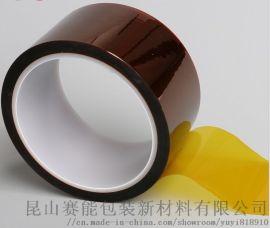金手指胶带 耐高温胶带 聚酰亚胺PI茶色高温胶带