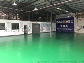 虎门厂房地面固化 混凝土密封固化剂 环氧地坪漆