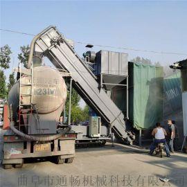 搅拌站粉煤灰石灰粉散料中转设备集装箱倒灰机