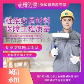 石家庄污水池重防腐工程环氧树脂带锈防腐涂料厂