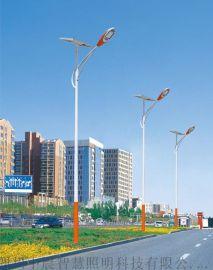 Q235不鏽鋼太陽能路燈_資陽太陽能路燈廠家