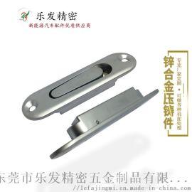 锌合金压铸动车衣帽钩配件 高精密锌合金压铸件可定制