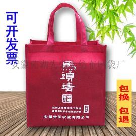 折叠手提袋  折叠购物袋  折叠环保袋