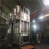 熔炼炉熔铜熔铝废气处理设备