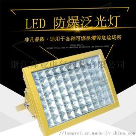 【防爆灯】月底冲销量LED加油站泛光灯户外照明灯