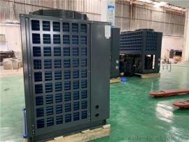 供应枸杞烘干机 大型热泵烘干机厂家生产