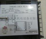 DAIICHI仪表CL-80NC