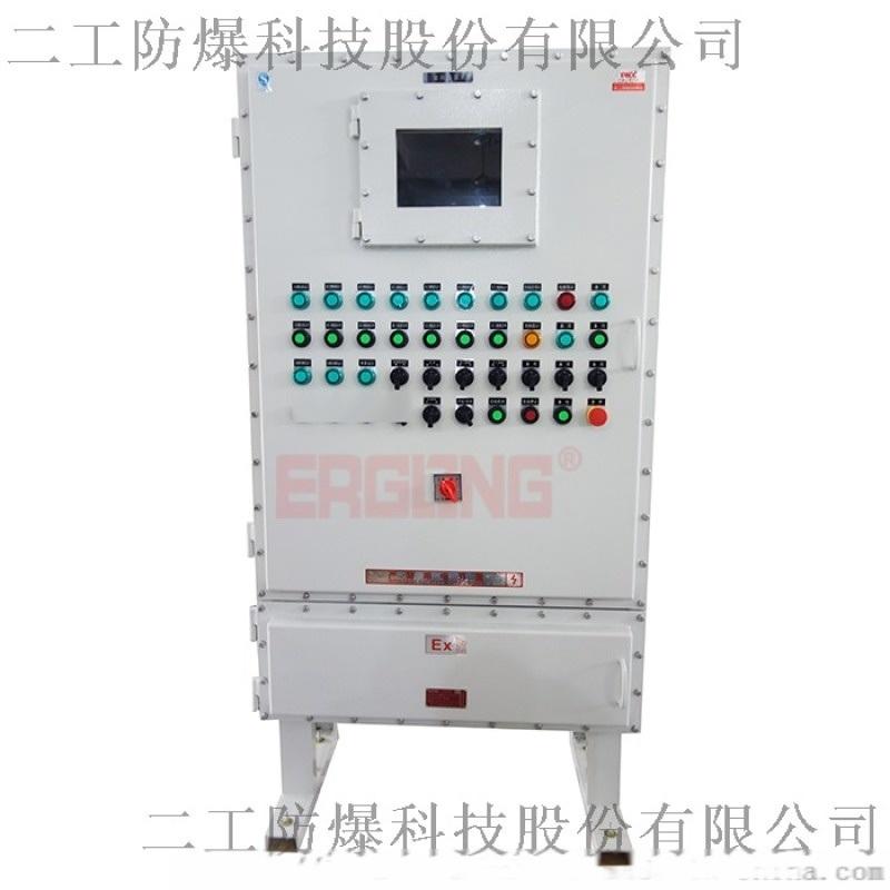 控制加熱泵啓動停止的左右結構正壓防爆櫃廠家