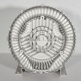 环形鼓风机 环形高压气泵 漩涡风机