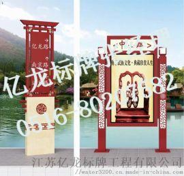 鍍鋅板防腐防鏽標牌 宣城億龍09標牌