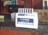 深圳迪尔西共享充电宝免费出租活动有参加的必要么