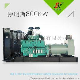 柴油发电机预防性保养