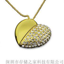 礼品u盘定制 心形钻石水晶u盘定制logo