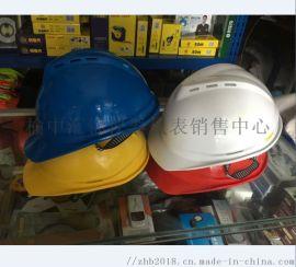定边安全帽, 有 安全帽