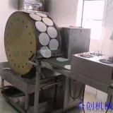 烤輪式春捲皮機 旋轉式烤鴨餅機春捲皮機設備定製
