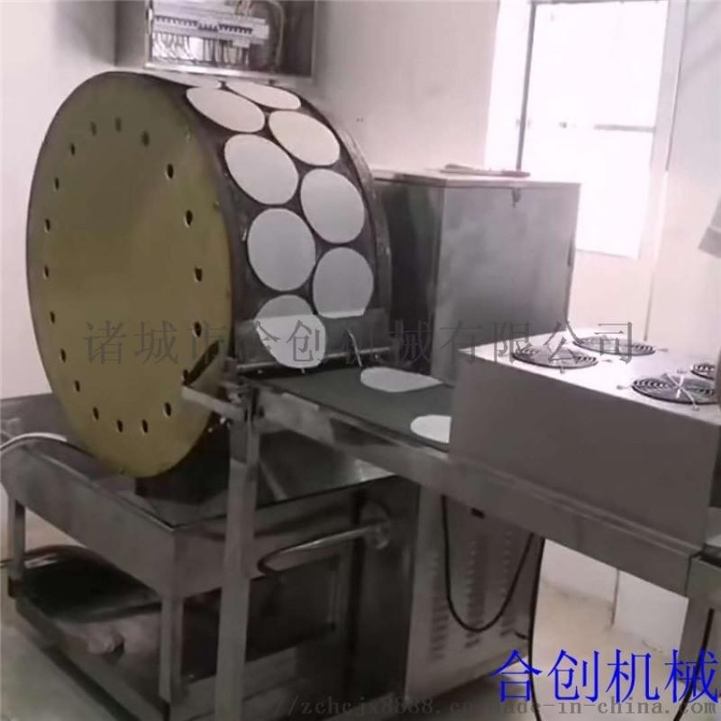 烤轮式春卷皮机 旋转式烤鸭饼机春卷皮机设备定制