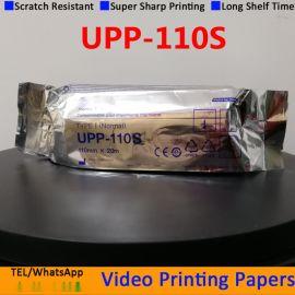 医用热敏B超打印纸upp-110s sony兼容