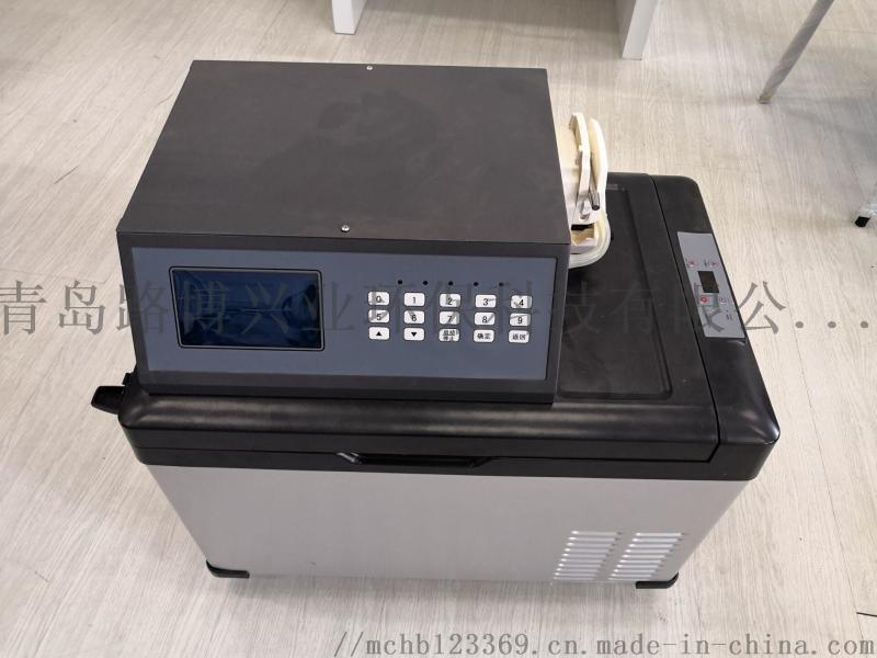 LB-8000D便携式水质等比例采样器