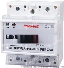 4P导轨式单相有功电表计数器显示