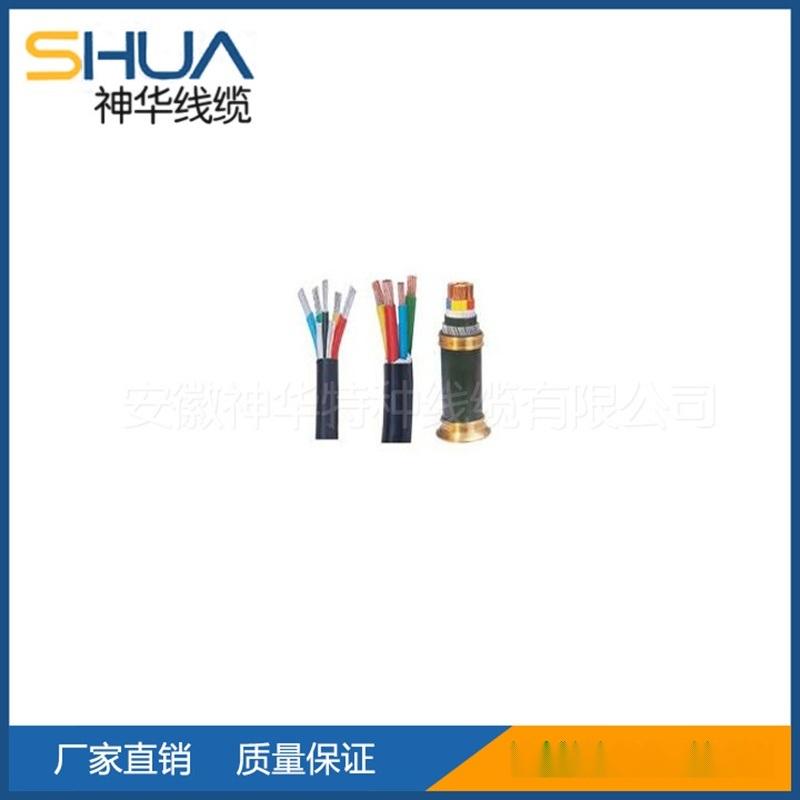 厂家大量供应聚氯乙烯绝缘和护套控制电缆