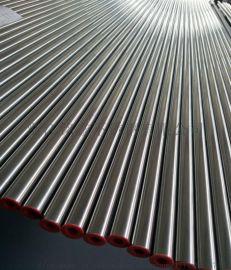 304不锈钢无缝管流体管