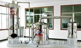 小型自动化纯粮酿酒设备酿酒创业问题答疑
