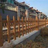 绿化草地护栏 pvc社区护栏厂家