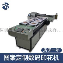 普兰特6518全自动数码印花机