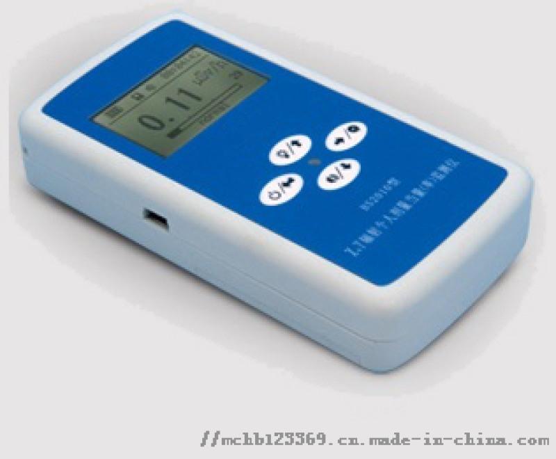 BG2010型χ、γ辐射剂量当量(率)监测仪