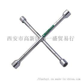 陕西西安 威力狮 十字架扳手 汽车维修设备
