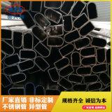 广东佛山不锈钢D型管厂201不锈钢厚壁D型管