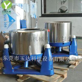 不锈钢三足离心脱水甩干机 果汁豆浆固液分离机