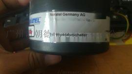NORATEL變壓器TI-079414