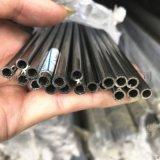 廣東不鏽鋼精密管廠家,生產小口徑304不鏽鋼精密管
