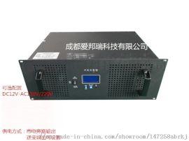 爱邦瑞供应DC24V/48V/72V单相三相逆变器