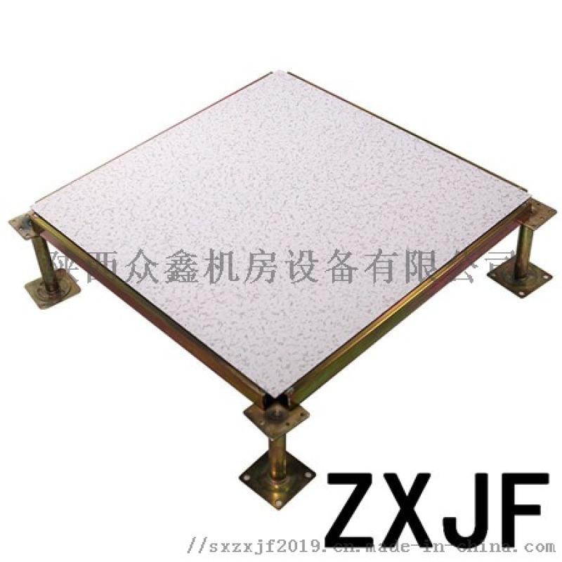 HPL防火板報價,全鋼防靜電地板廠家,監控室專用HPL防靜電地板