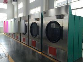 电加热工业烘干机厂家通江洗涤机械