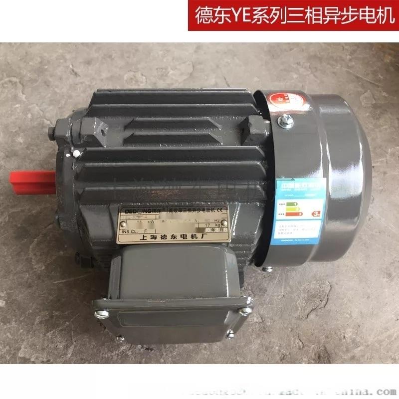 德东原厂正品强劲动力YE2-80M1-2  0.75KW