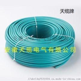安徽天缆DP西门子总线电缆/天缆电气