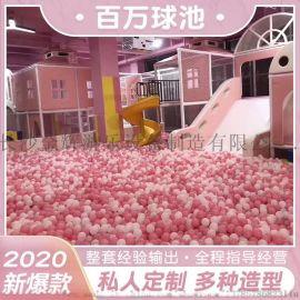 金辉马卡龙系列主题淘气堡乐园儿童益智健身厂家直销