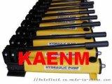 卡恩手動泵,P142手動泵,P142手動液壓泵