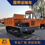 小型履带运输车 山地履带运输车 工程履带运输车