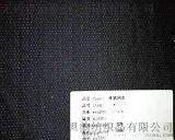 涤氨低弹运动网BWA1208