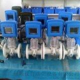 自动化工业氮气流量计