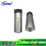 電阻焊機, 路燈, 消磁器電容器CDC 1100uF-4400uF/800V