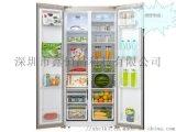羅湖區專業維修冰箱不通電故障