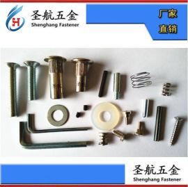 磁力锁五金包 磁力锁五金螺丝螺母包