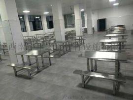 不锈钢餐桌,南宁不锈钢餐桌销售 员工不锈钢饭桌